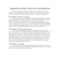 cover letter how to address qualities of a good cover letter gallery cover letter ideas