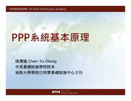 si鑒e social h m chen yu chang s keynote speech at the pdf available