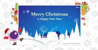 new year card design christmas new year 2010 e card design i web design