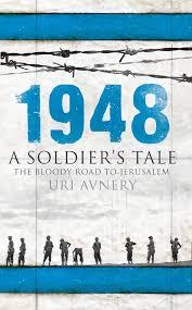 books yom kippur war