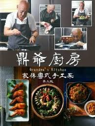 plats cuisin駸 bio unstoppable hktvmall shopping