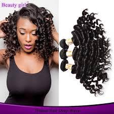 china pubic hair buy cheap china virgin indian hair paypal products find china