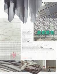 the alpha workshops interior design magazine u2013 fall market tabloid