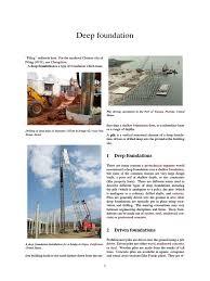 deep foundation deep foundation infrastructure
