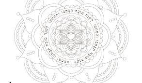 Rosh Hashanah Coloring Pages Archives Page 6 Of 6 Haleluya Rosh Hashanah Colouring Pages