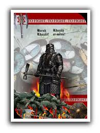 Lord Of The Rings Decor Battle For Tolkien U0027s World Round 4 The Warrior