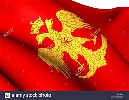Byzantine Empire Flag Byzantine Eagle Stock Photo Royalty Free Image 75018416 Alamy