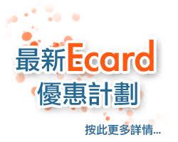 e card email marketing edm design broadcast report o