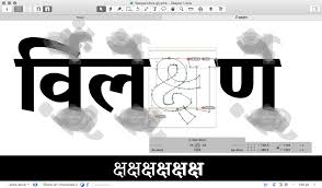 5 In 1 Home Design Download Glyphs Create U2013 Produce U2013 Release Font Editing For Everyone