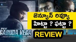 psv garuda vega telugu movie review telugu movies 2017 reviews
