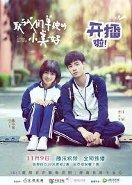 dramafire unfortunate boyfriend korean drama tagalog home facebook