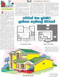 impressive design house plans in sri lanka 2012 10 of lanka