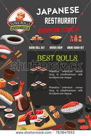 japanese sushi restaurant asian cuisine poster stock vector