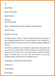 7 formal business letter sample financial statement form