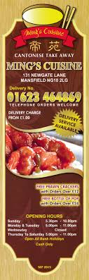 cuisine t menu for ming s cuisine on newgate in mansfield ng18 2lg for