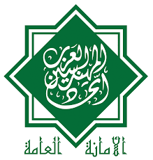 arab gulf logo aace conference
