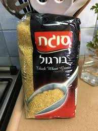 cooked bulgur with mushrooms for weekdays and shabbat u2013 modest