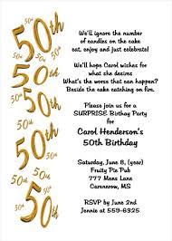 birthday party invitation wording orionjurinform com