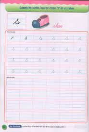 smart kids cursive handwriting for nursery 1 first