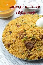 seeraga samba rice in usa south indian ambur biryani muslim biryani bai biryani arcot