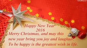 happy new year 2016 and merry wallpaper