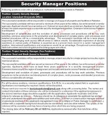 Security Manager Resume Samples by Country Security Manager Job Opportunity 2017 Jobs Pakistan Jobz Pk