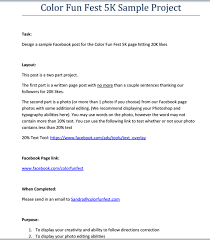 email cover letter email cover letter format geekbits org