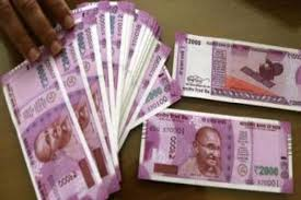 7th pay commission news great news this is when salaries