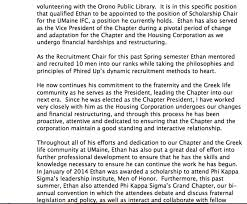 recommendation letter for fraternity man of the year award ethan