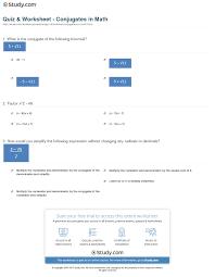 Radicals Worksheet Quiz U0026 Worksheet Conjugates In Math Study Com