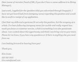 5 phone interview follow up email samples formats examples in
