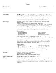 Sample Resume Objectives Event Coordinator by Sample Event Coordinator Resume 8 Examples In Word Pdf Sample
