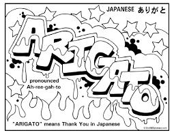 mixed media graffiti kanji graffiti arts and crafts