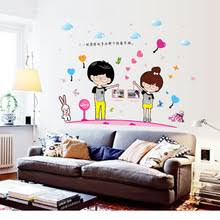 Young Couple Room Online Get Cheap Couple Room Decor Aliexpress Com Alibaba Group