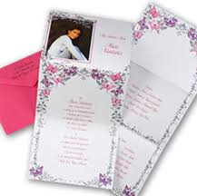 butterfly invitations butterfly wedding invitations butterfly wedding invites