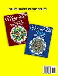 amazon mandalas color mandala coloring pages adults