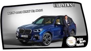 must watch new 2018 bmw x3 m40i best x3 ever price u0026 spec
