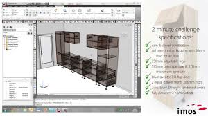 20 20 Cad Program Kitchen Design Imos Cad Cam 2 Minute Challenge Youtube