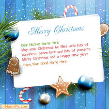 christmas cards generator learntoride co