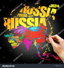Asia Map With Country Names by Asia Map Typography Word Cloud Concept Stock Photo 472592173