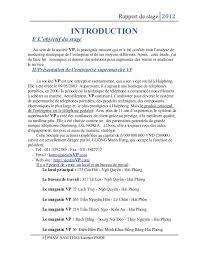 bureau des stages 4 rapport stage 2012