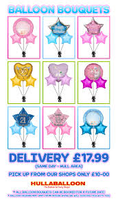 next day balloon delivery hullaballoon balloons in hull east we are