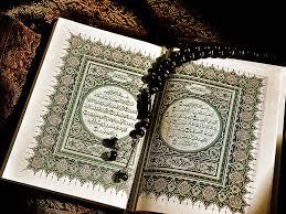 Janin Dibacakan Al Quran Ayat Al Quran Ternyata Dapat Menstimulasi Kecerdasan Janin Sejak