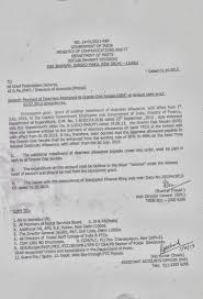 Letter For Cancellation Of Mtnl Broadband Connection Kavalipost September 2013