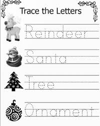 all worksheets tracing words worksheets printable worksheets