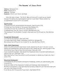 Consider My Resume The Resume Of Jesus Christ My Rock Pinterest Intercession