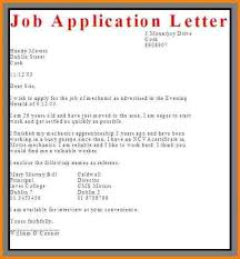 cover letter for bank job in nepal cover letter templates