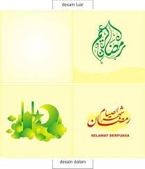 cara membuat kartu ucapan i love you cara membuat kartu ucapan ramadhan dengan coreldraw alltutorial