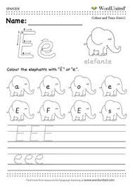 read and write the spanish alphabet wordunited free worksheet