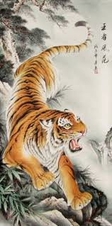 tiger japanese style best 25 japanese tiger ideas on japanese
